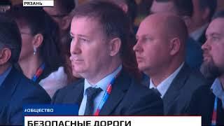 Новости Рязани 29 марта 2018 (эфир 15:00)