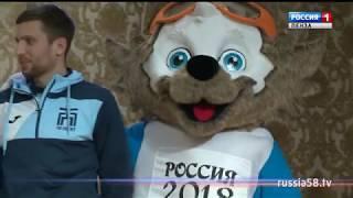 В Пензе создали свою копию талисмана чемпионата мира по футболу