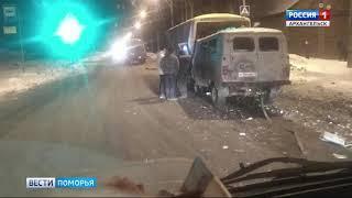 Стали известны подробности серьёзной аварии на Ленинградском проспекте в Архангельске
