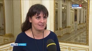 """""""Вести. Брянск"""" (эфир 24.09.2018 в 20:45)"""