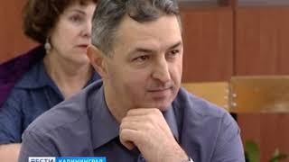 Родители школьников Калининградской области сдали ЕГЭ