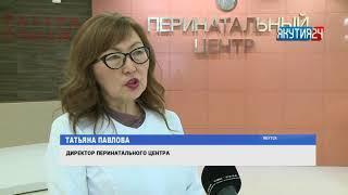 Перинатальный центр Якутска распахнет свои двери с 12 марта