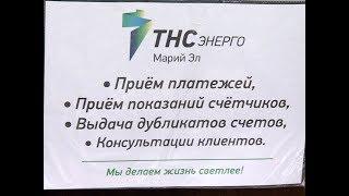 Акция «Платить за свет легко» прошла в Горномарийском районе Марий Эл