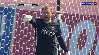"""Футбол. """"Ротор-Волгоград"""" - """"Химки"""". 12.05.18"""
