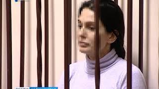Дело Елены Белой передали в центральный аппарат СКР