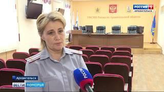 900 заключённых Поморья смогут сократить свои сроки