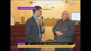 Данные краевого избиркома Красноярска (23:00)