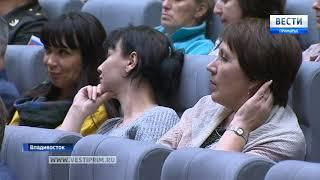 Олег Кожемяко: Надо поддержать приморских педагогов