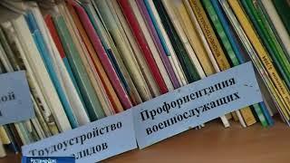 Больше всего в Ростовской области востребованы рабочие профессии