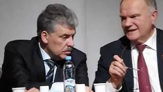 Грудинин читает записки избирателей из зала Москва март 2018 сегодня новости последнее