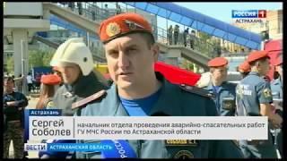 В Астрахани спасатели потушили учебный пожар в торговом центре