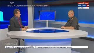 Интервью. Михаил Малькевич, начальник Департамента лесного хозяйства Томской области
