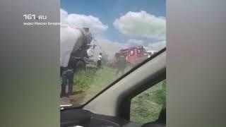 Страшное ДТП на трассе М-4 Дон