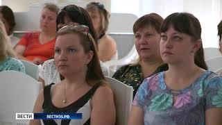 В Череповце стартовала образовательная программа «Здравствуй, музей!»