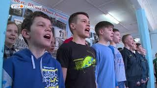 """В """"Школе юных лётчиков"""" в Ижевске готовят будущих летчиков, десантников и космонавтов"""
