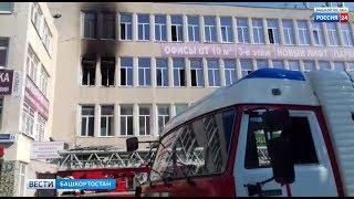 Появилось видео с места пожара на улице Менделеева в Уфе