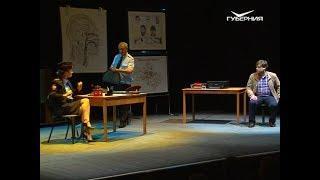 """В театре """"Самарская площадь"""" состоялась премьера спектакля """"Человек из Подольска"""""""