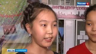 """Детский ансамбль """"Тюльпанчик"""" отмечает свое 25-тилетие"""