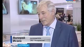 Несколько престижных наград получило сельскохозяйственное предприятие Назаровского района