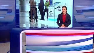 Делегация Ярославской области примет участие в Российском инвестиционном форуме