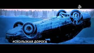 Водить по русски! 15 05 2018 Выпуск за Май! Аварии и ДТП с видеорегистратора на