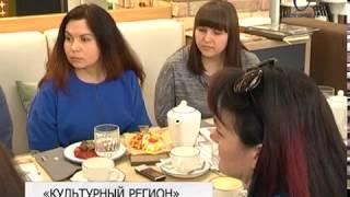 Книжную серию «Знаменитые земляки» представят в Белгороде