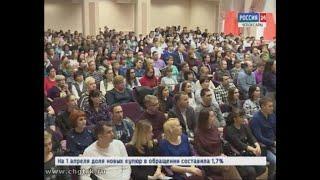 Московские стоматологи делятся опытом с чебоксарскими коллегами