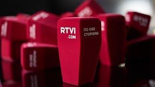 День рождения RTVI! С чего все начиналось и как изменился телеканал за годы вещания «по обе стороны»