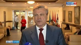 В Алтайском государственном университете представили программу развития опорного вуза