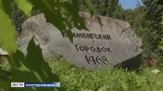 Более 700 миллионов рублей будет выделено на развитие Кичменгско-Городецкого района