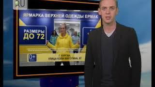 Прогноз погоды с Максимом Пивоваровым на 17 марта