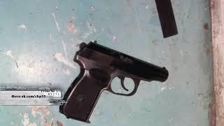 Омичка нашла в подъезде пистолет