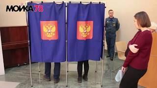 Выборы 2018 в Санкт-Петербурге