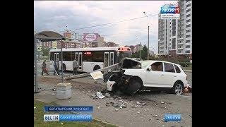 Вести Санкт-Петербург. Выпуск 11:40 от 15.08.2018