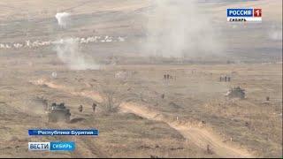 Более трех тысяч военных, артиллерия и авиация участвуют в учениях в Бурятии