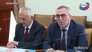 В правительстве РД обсудили вопрос обеспечения сведений в государственную систему «Управление»