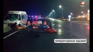 Новости Гродно. Виновник смертельного ДТП на М6 имеет 130 нарушений ПДД. 23.10.2018