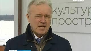 В деревне Анциферово появился новый культурно-досуговый центр «Добро»