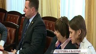 В Ярославле обсудили ход подготовки к выборам