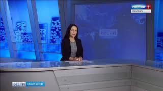 В Смоленской области стало больше многодетных семей