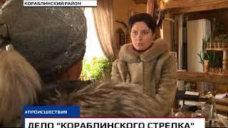 Новости Рязани 16 марта 2018 (эфир 18:00)