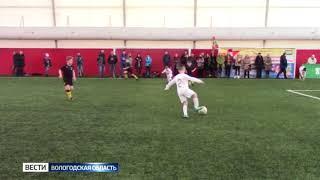 Юные вологодские футболисты пройдут стажировку в Италии