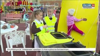 В Саранске прошла акция «Экодвор»