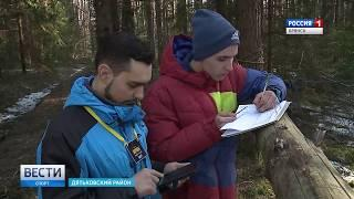 """Вести. Брянск. Спорт"" (эфир 21.04.2018)"
