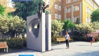 В Красноярске реконструируют фонтан «Адам и Ева»