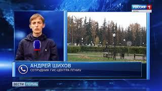 Прогноз погоды: в Перми потеплеет, но усилится ветер