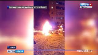 На Шуисте в Пензе за две минуты сгорела маршрутка