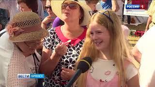 """""""Вести. Брянск"""" (эфир 27.08.2018 в 20:45)"""