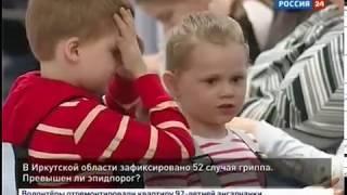 Выпуск «Вести-Иркутск» 28.02.2018 (22:00)