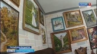 Картины из рыбьей кожи создает мастерица из Ингушетии